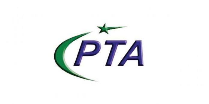 How to Register Mobile in PTA Free