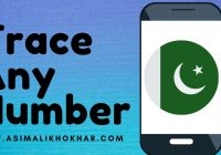 Hoe to Trace Mobile Number in Pakistan with name